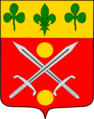 08015 - Blason - Antheny.png
