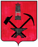 Blason Commentry-03082.png