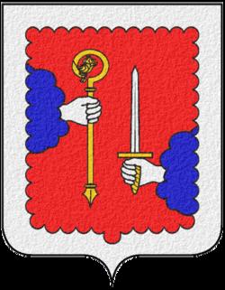 http://fr.geneawiki.com/images/thumb/3/3f/43_-_Blason_-_Haute-Loire.png/250px-43_-_Blason_-_Haute-Loire.png