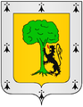 Blason Billy-Montigny-62133.png