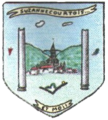 52484 - Blason - Suzannecourt - Site.png