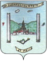 52484 - Blason - Suzannecourt.png