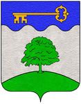 Blason Montilly-03184.png